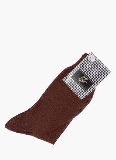 Men Socks Socks.br Brown Cotton Mortoglou