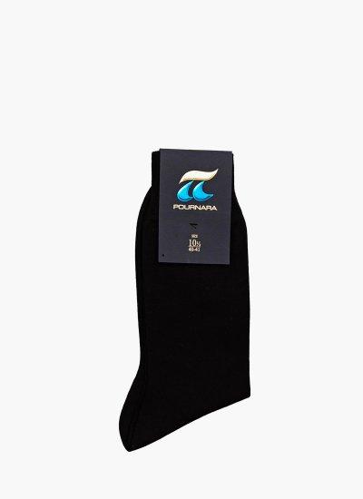 Men Socks 110C Black Cotton Pournara