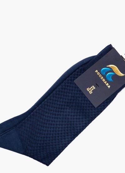 Men Socks 162 Blue Cotton Pournara