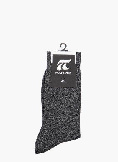 Men Socks 212c Grey Cotton Pournara