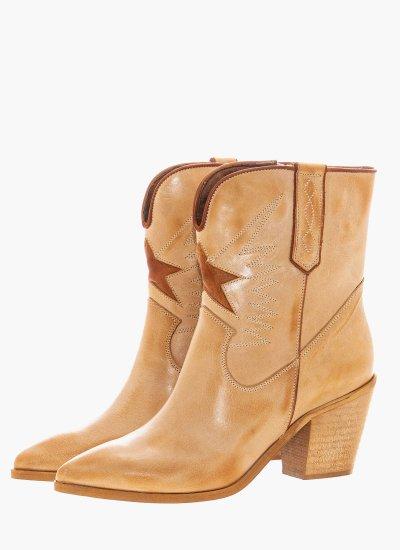Women Boots 2046.K258 Beige Leather MF