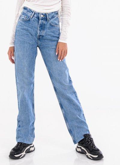 Dua Blue Cotton Pepe Jeans
