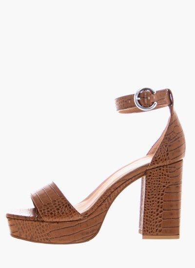 Women Sandal High 45457 Tabba Leather Janet & Janet