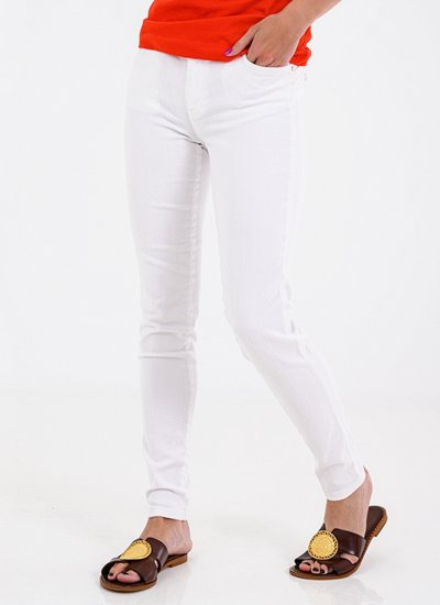 Ultra.Curve White Cotton Guess