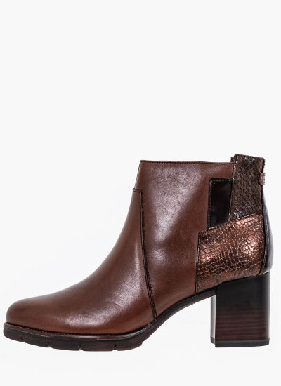 Women Boots 25398 Brown Leather Tamaris
