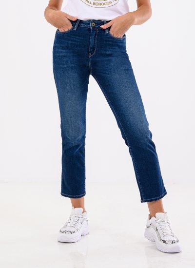 Dion.78 Blue Cotton Pepe Jeans