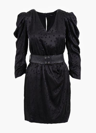 Maurizia Black 100% Wool Guess