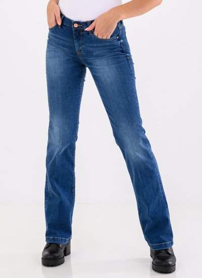 S.Boot Blue Cotton Guess