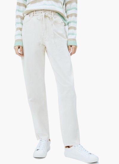 Rachel.Β Beige Cotton Pepe Jeans