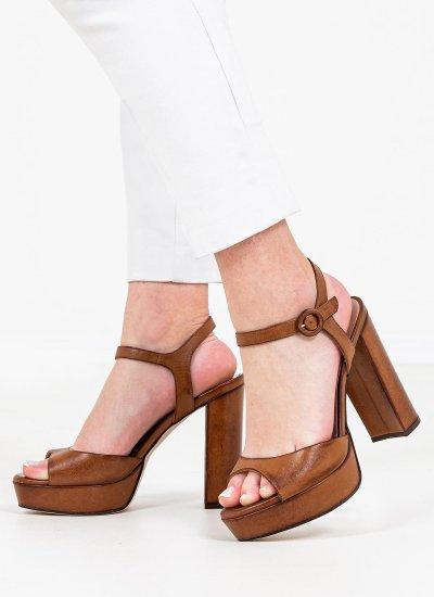 Women Sandal High 850F23 Tabba Leather Mourtzi