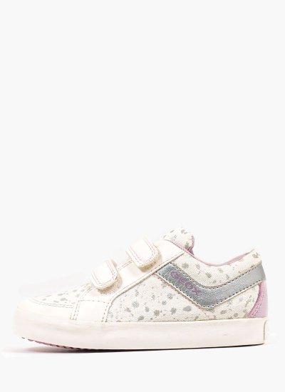 Kids Casual Shoes B.Gisli White Geox