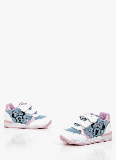 Kids Casual Shoes B150LC White Leather Geox