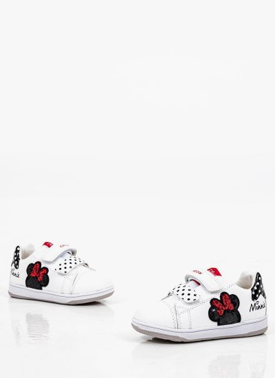 Kids Casual Shoes B151HA White Leather Geox