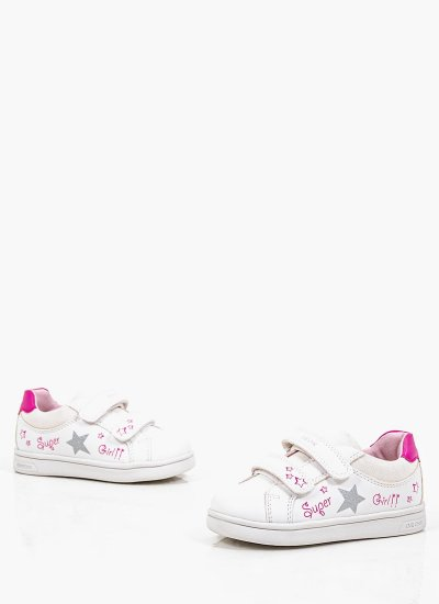 Kids Casual Shoes B151WD White Eco-Leather Geox