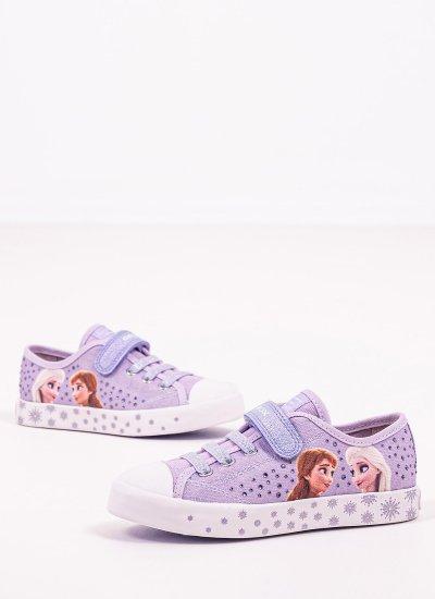 Kids Casual Shoes Ciak.G Purple Geox