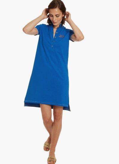 Princess Blue Cotton La Martina