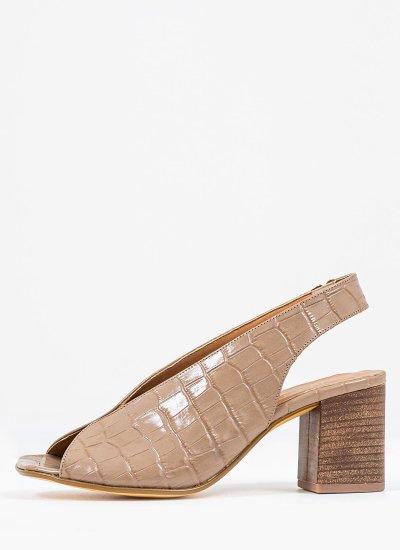 Women Sandals Low D5259 Beige Leather Paola Ferri