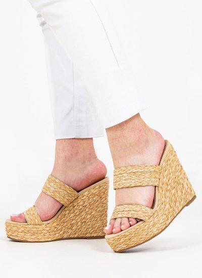 Women Platforms High Sunflower Beige Straw Steve Madden