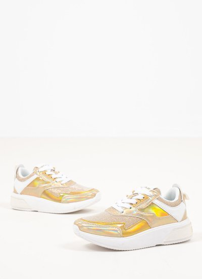 Kids Casual Shoes Davos Gold Leather Replay