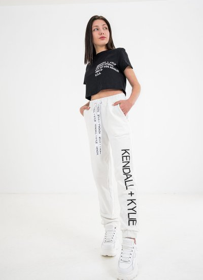 Active.Classic White Cotton Kendall+Kylie