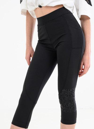 Biker.Midi Black Polyester Kendall+Kylie