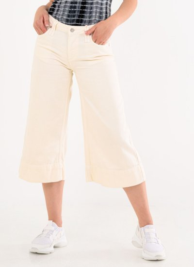 Jennifers.Zip White Cotton Kendall+Kylie