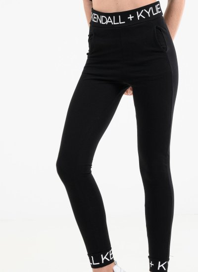 Logo.Leggings Black Cotton Kendall+Kylie