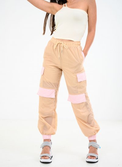 Parachute.Jogger Beige Polyester Kendall+Kylie