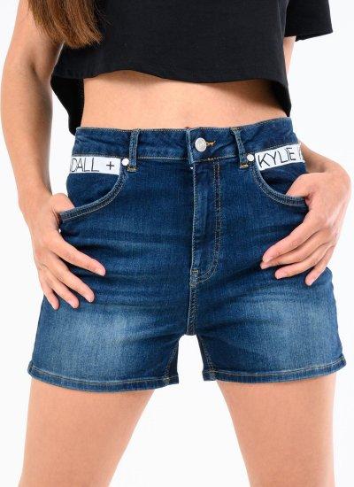 Women Skirts - Shorts Shorts.Slim Blue Cotton Kendall+Kylie