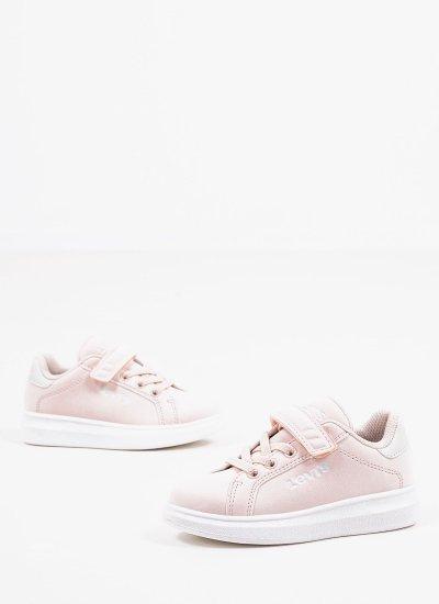 Kids Casual Shoes Ellis.Mini White Eco-Leather Levi's